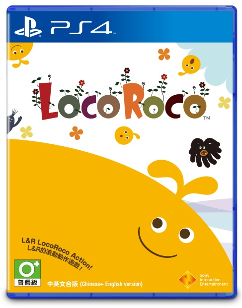 \\CLD20.scei.sony.co.jp\NEW_CLD_C$\#アジア戦略部\マーケティング企画課\Software\Title folders\PSP HD\LocoRoco\Packshot\Pack_LocoRoco_PS4_Front.jpg